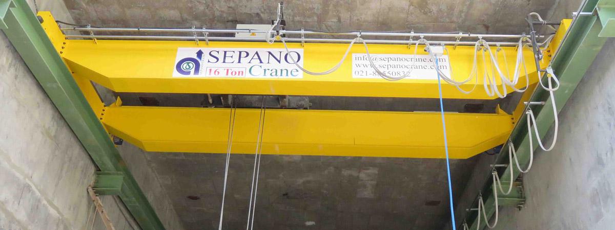 جرثقیل سقفی دو پل سپانو